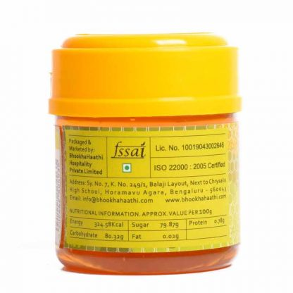 Kashmiri Forest Honey 150gm Nutritional Information View