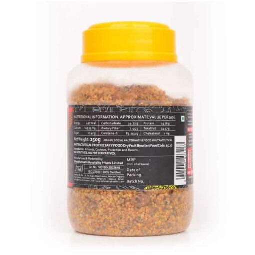 Health Boosters Net Weight 250g View