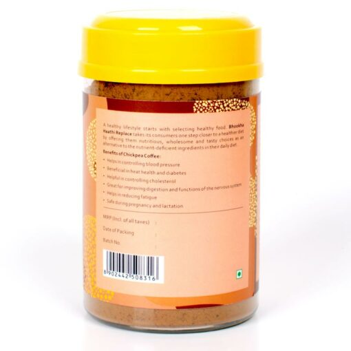 Chickpea Coffee Powder Price Image 300gms
